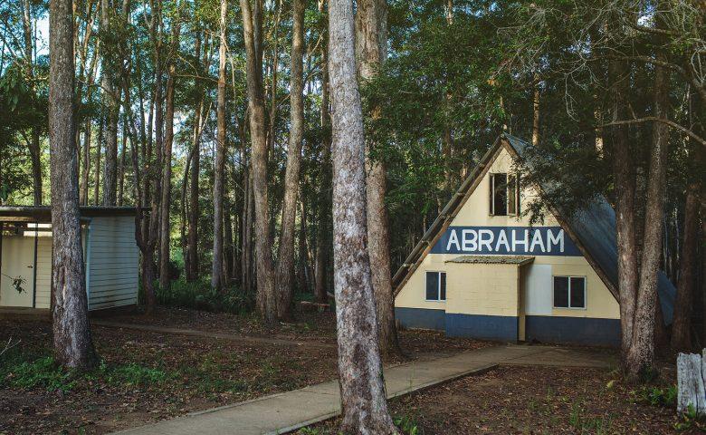 cooroibah campsite